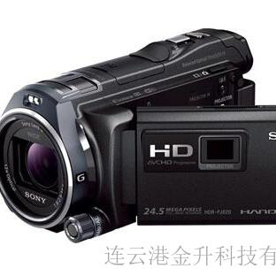 原装现货煤矿化工专用KBA7.4防爆数码摄像机