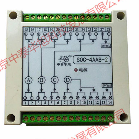 厂家直供  4分8隔离器  电流信号隔离器分配SOC-4AA8-2