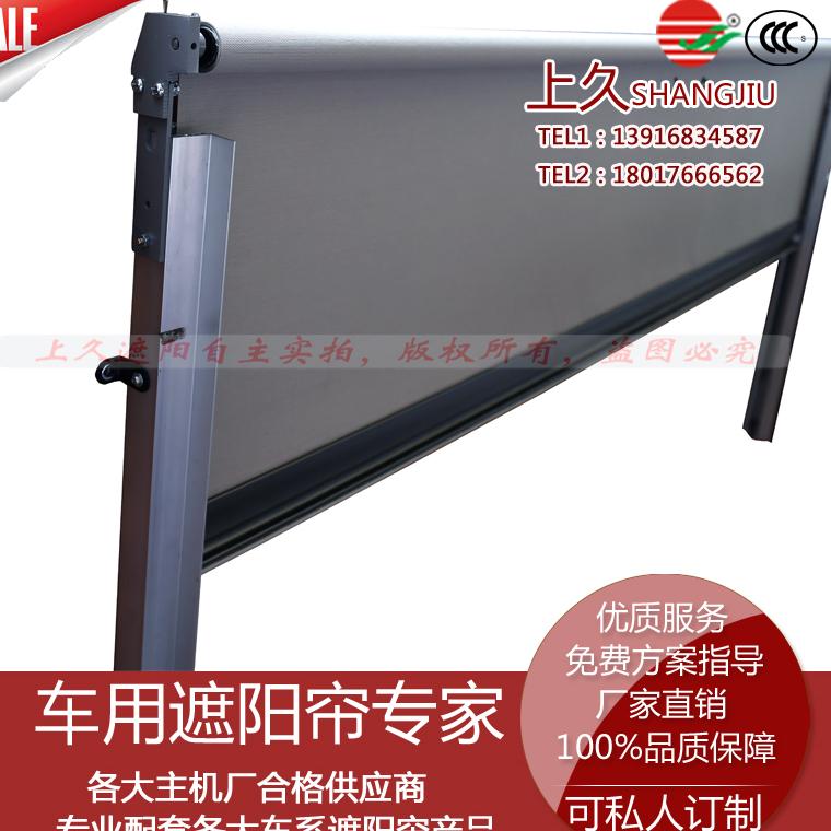 上久框式遮阳帘JL-45CK推拉可随行随止用途广泛可用于家装和设备遮光防尘
