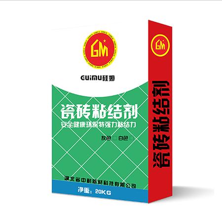 硅姆guimu  瓷砖粘结剂  水性材料 绿色环保 质量认证