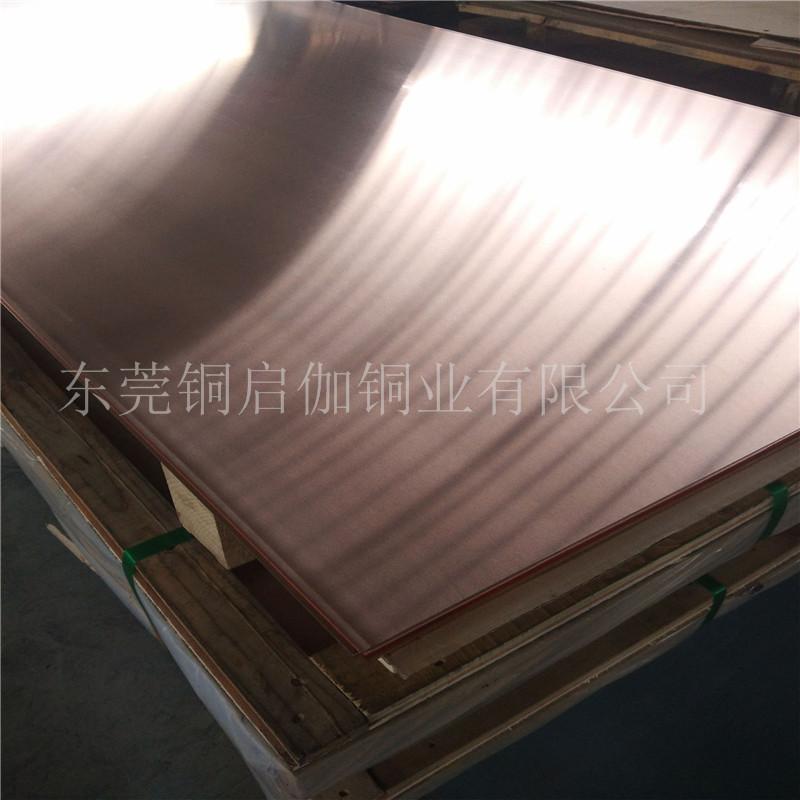 高弹力上海锡青铜板 上海锡磷青铜板现货