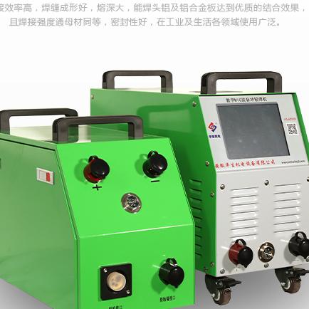 【新品预售】数字MIG双脉冲铝焊机HS-ADS09