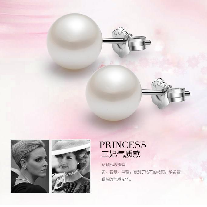 供应 京润 聚倾心 S925银镶白色淡水珍珠耳钉 7-8mm正圆