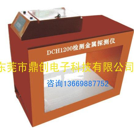 厂家供应木材行业金属探测器