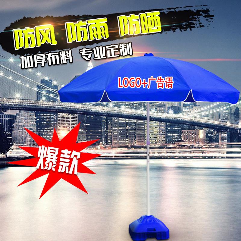 厂家直供单股筋太阳伞户外广告摆摊伞折叠大伞