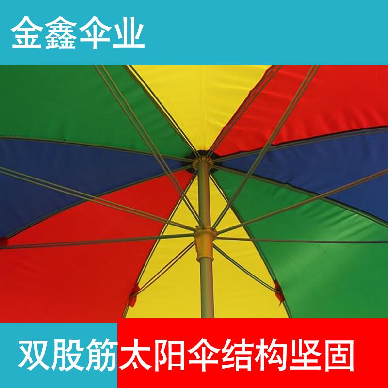 厂家直销双股筋太阳伞户外摆摊广告促销遮阳伞