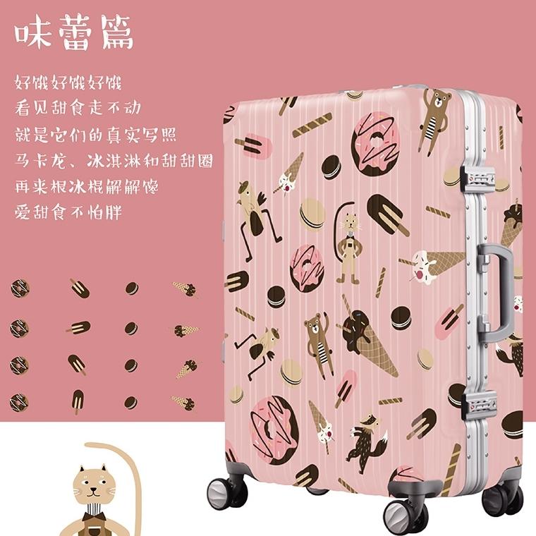供应 玩味大学生旅行箱万向轮箱子可爱拉杆箱登机箱20寸小清新行李箱女