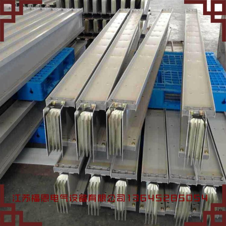 密集型封闭式母线槽 厂房输电专用大跨度母线槽