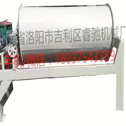 塑料混合混料机优质产品 睿驰混料机
