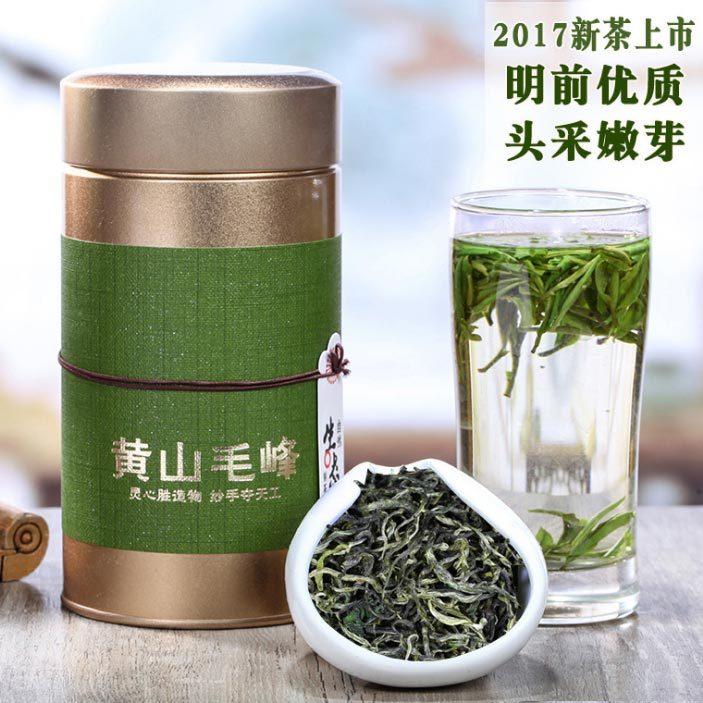 供应  黄山毛峰2017新茶 安徽明前茶特产散装绿茶高山手工罐装茶叶