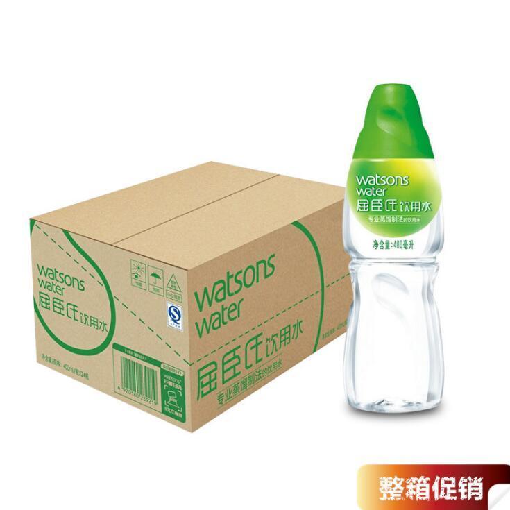 供应 Watsons 屈臣氏 瓶装蒸馏水400ml 106度高温蒸馏 400ML 24瓶