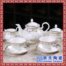 景德镇咖啡具 骨瓷英式下午茶红茶具套装陶瓷 浮雕宫廷奢华咖啡具
