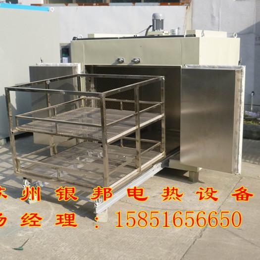 橡胶制品二次硫化专用烘箱 橡胶密封条密封件烘烤箱 电热鼓风橡胶产品二段硫化烤箱