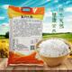 【鱼河大米】10kg包装 精选优质大米 产地直供 营养丰富 香甜可口 是你佳节送礼最佳之选