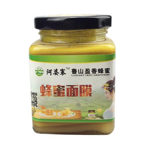 阿婆寨蜂蜜花粉面膜蜂蜜面膜孕妇面膜可食用可祛黄淡斑消痘300G包邮