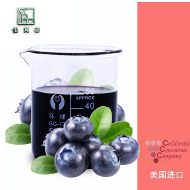 供应 美国进口 蓝莓浓缩果汁 高倍蓝莓浓缩原汁