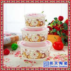 家用创意带盖饭碗保鲜碗 密封保鲜饭盒套装带盖微波炉无镉保鲜碗