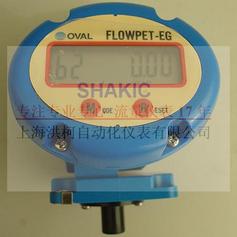 新实用型椭圆齿轮流量计电子式配FLOWPET-EG电子表头