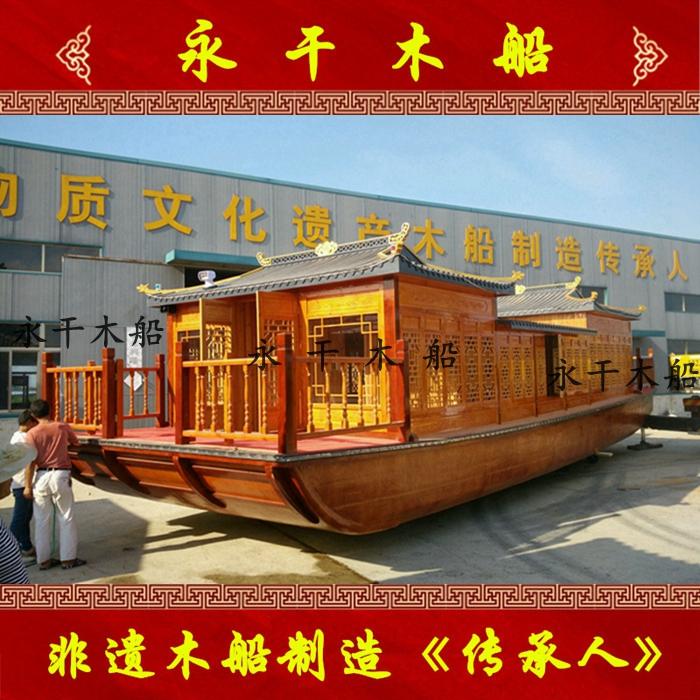 兴化木船供应14米单层仿古木船 电动旅游观光画舫船 公园环保客船