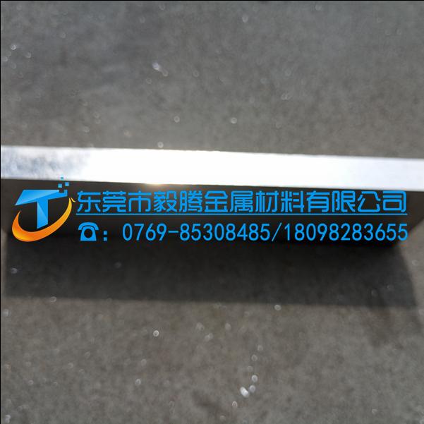 铝板 合金铝板 压花铝板 镜面铝板 1100毅腾纯铝合金价格行情