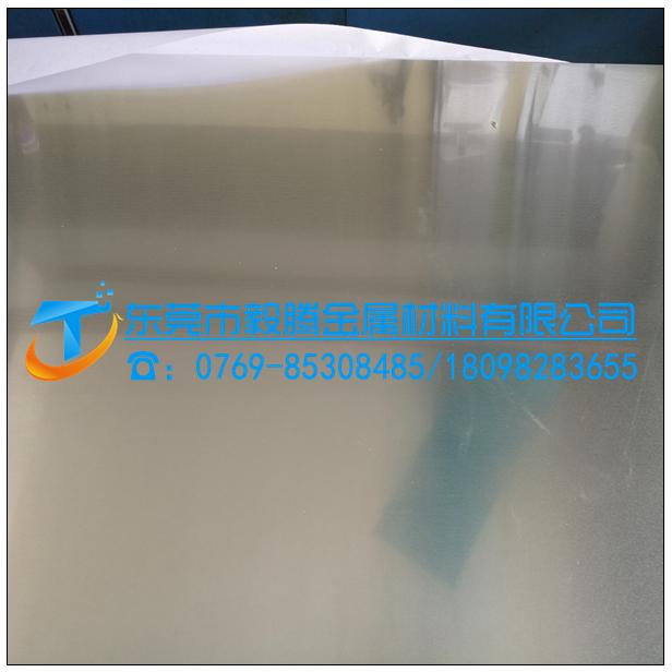 1100铝合金板 耐磨合金铝板 纯铝合金板价格