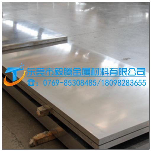 1100铝合金板 高硬度合金铝板  1100纯铝合金价格批发