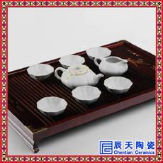 批发景德镇功夫茶具套装家用陶瓷茶壶盖碗茶杯商务礼品礼盒套装