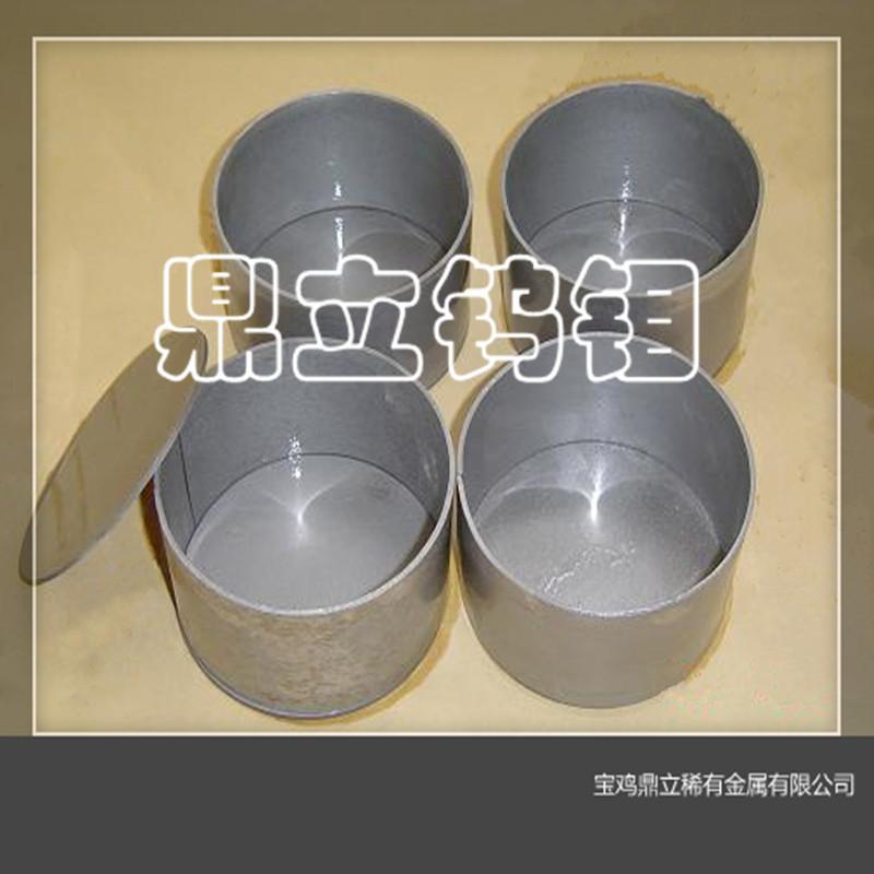 钨坩埚 稀土冶炼 石英玻璃 电子喷涂 用钨坩埚