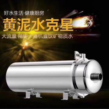供应 净水器厂家PVDF膜304不锈钢净水器 抗污染能力强 膜使用寿命长