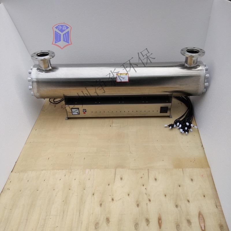 紫外线消毒器JM-UVC-2400W厂家定制 直销包邮