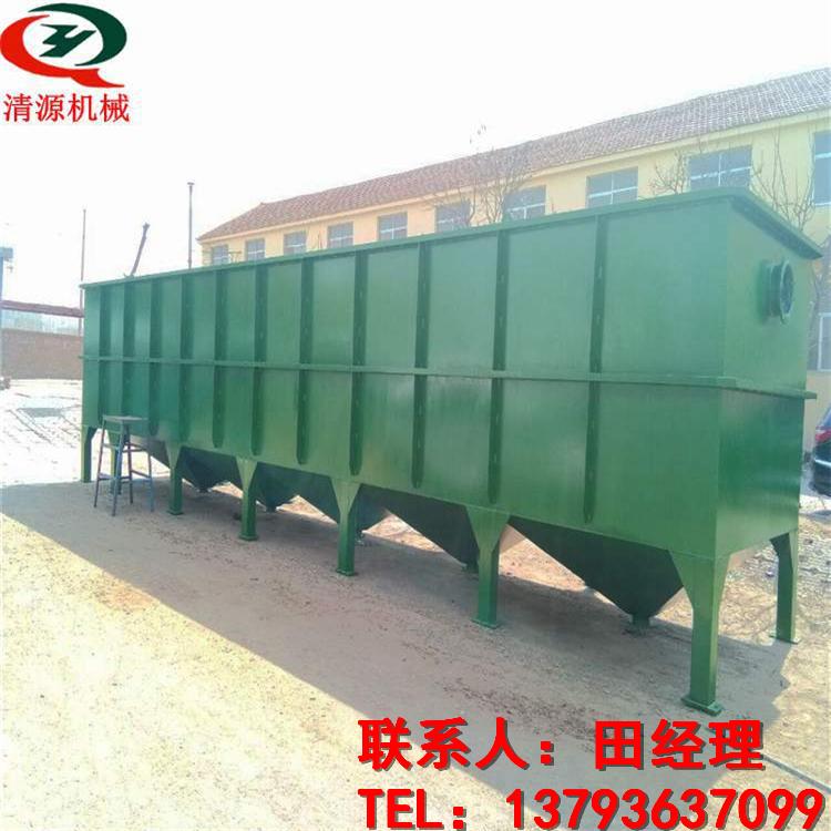 清源制造生產 斜管沉淀器 工業小型斜管沉淀器 價格實惠