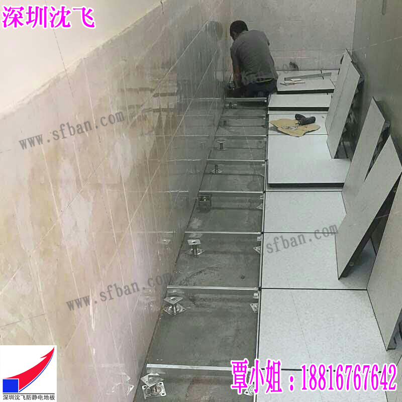 深圳沈飞机房静电地板 机场监控室专用