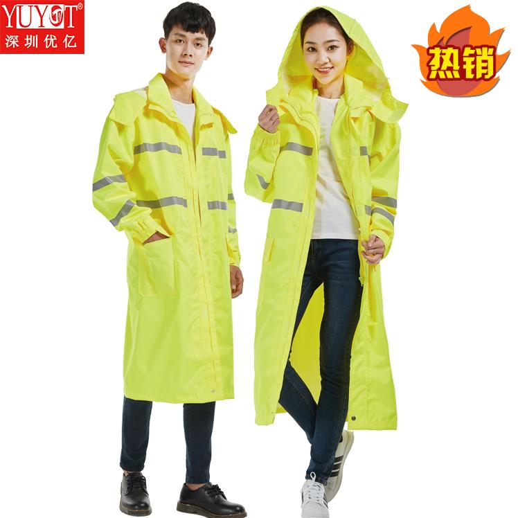 深圳优亿雨衣厂家直销高品质牛津布防水反光风衣雨披户外作业防护雨衣