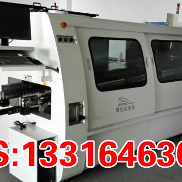 捷豹精极打造高品质高性能无铅波峰焊TOP-350