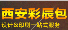 西安彩辰包装印务有限公司