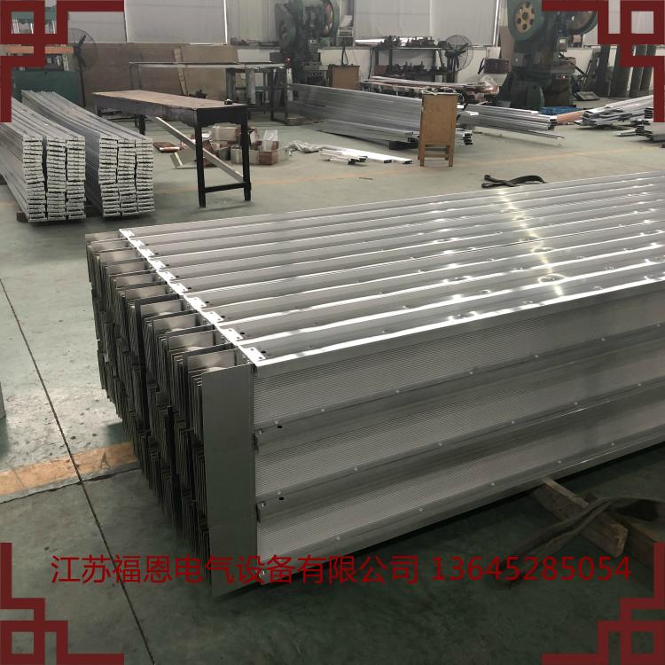 母线槽生产厂家 插接式封闭式密集型母线槽定制