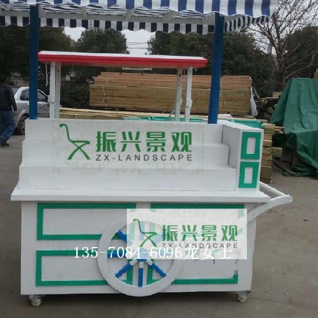 茂名小区广场小吃售货车 烟酒糖果移动木餐车