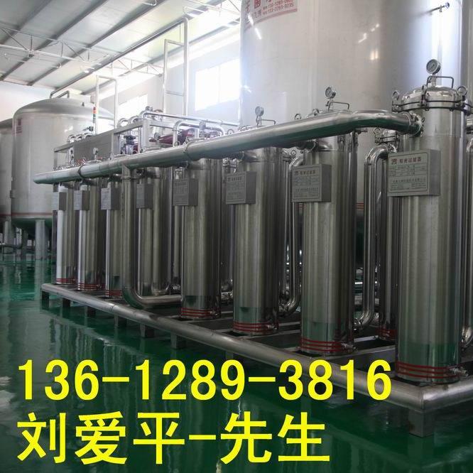 水处理设备工厂 新九洲水处理设备 水处理设备厂家 水处理设备制造商 水处理设备研发商
