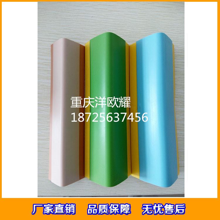 四川PVC防撞護角 防撞護墻板價格 塑料護角 pvc防撞護角條 護墻角價格 養老院護角條廠家
