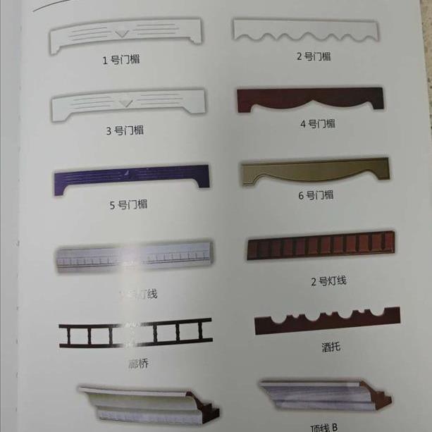 实木门图册全屋定制家居画册橱柜门板彩页可加工订做