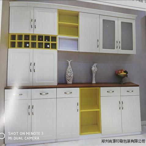整体家居画册木门彩页生态门画册设计制作厂家