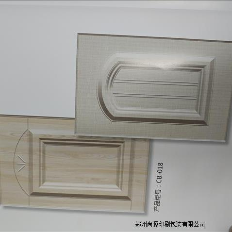 吸塑橱柜衣柜画册彩页设计模压橱柜门板宣传册