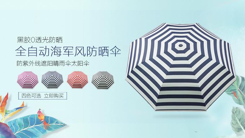 男士商务晴雨伞