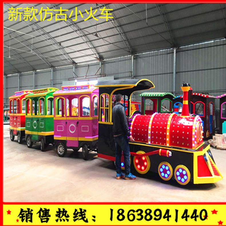 户外游乐场大型游乐设备无轨火车广场儿童电动娱乐玩具轨道小火车
