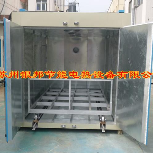 电机线圈绕组专用烤箱 电机绝缘漆固化烤箱 电机定子转子烘烤箱
