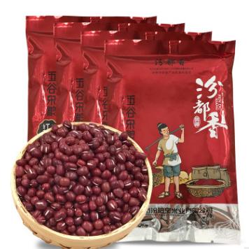 供应 农家新鲜红豆赤豆 红小豆批发 红豆1000g