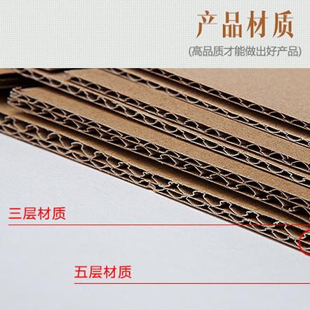 专业供应高强度抗压纸箱 特硬出口运输纸箱 进口耐磨纸箱批发