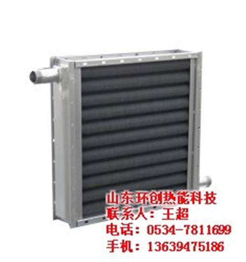 云南空气热交换器,翅片散热器专业供应商,导热油空气热交换器