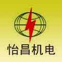广西湘益机电设备有限公司