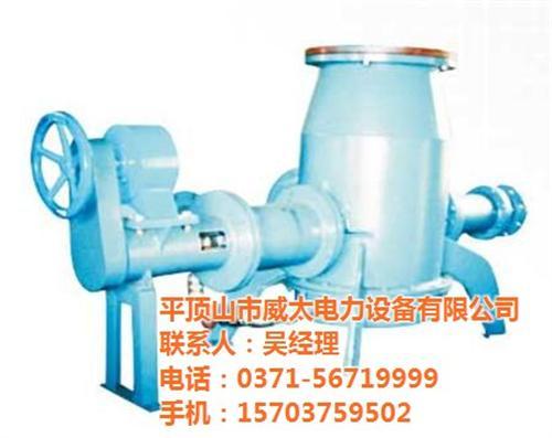 化工粉体连续输送泵,西藏连续输送泵,威太电力(在线咨询)
